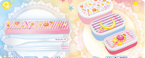 Sailor Moon Lunch Goods