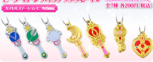 Sailor Moon Makeup Plate Mini Gashapon Set 2