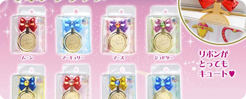 Sailor Moon Make Up Diary Clips/Bookmarks