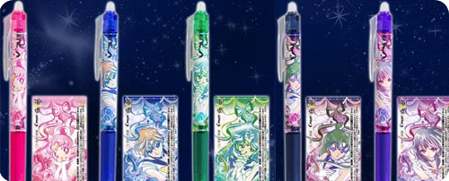 Sailor Moon 'Outer Senshi' Frixion Ball Pens