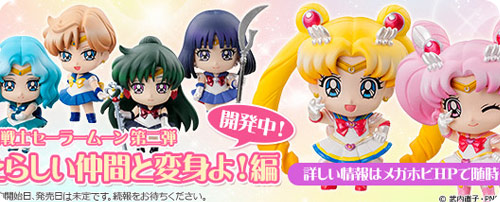 Petite Sailor Moon Character Figures by MegaHouse Set 2