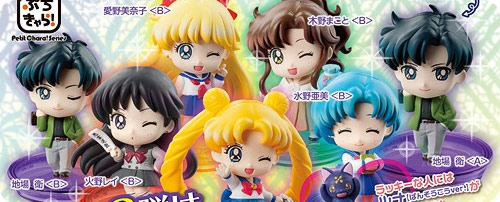 Petite Sailor Moon Character Figures by MegaHouse Set 3