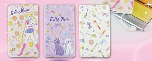 Sailor Moon Power Bank Chargers