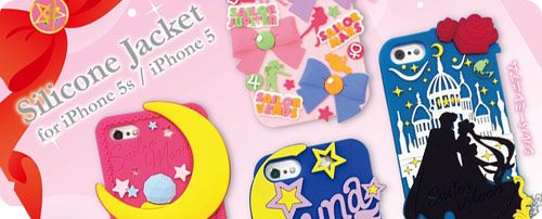 Sailor Moon Silicone iPhone 5/5S Cases
