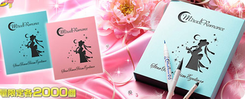 Sailor Moon Star Power Prism Eyeliner Limited Box Sets