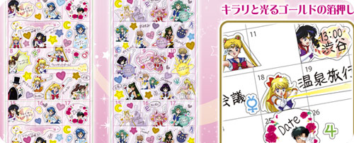 Sailor Moon Sticker Sheets