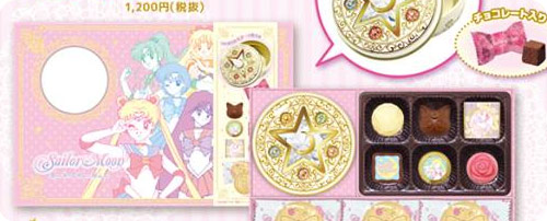 Sailor Moon Sweets Box