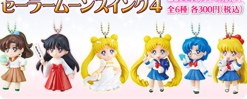 Sailor Moon Swing Full Set 4: Princess Serenity, Usagi, Rei, Ami, Makoto and Minako