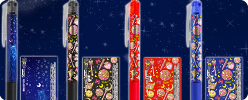 Sailor Moon 'Wands/Compacts/Neo Queen Serenity' Frixion Ball Pens
