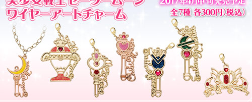 Sailor Moon Wire Art Charms