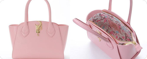 Sailor Moon x Isetan Pink Handbag with Moon Stick Charm (Limited)