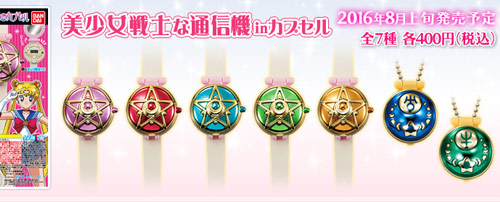 Sailor Senshi Communicator Watches/Gashapon