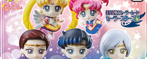 Sailor Starlights, Eternal Sailor Moon & ChibiChibi Petit Chara Set