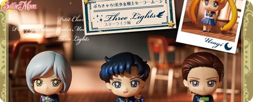 Sailor Stars: Three Lights Petit Chara Set (Limited)