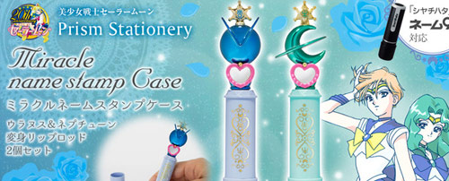 Sailor Uranus & Neptune Miracle Name Stamp Cases