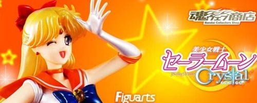 Sailor Venus (Sailor Moon Crystal) Figuarts ZERO