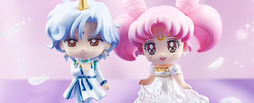 Chibiusa (Princess Small Lady Serenity) and Helios Petit Chara Set