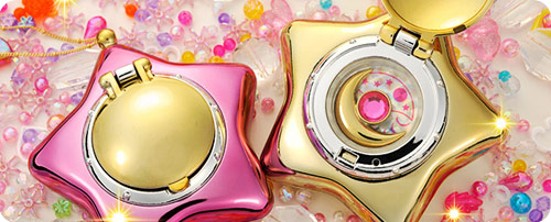 Sailor Moon Star Locket/Starry Sky Orgel