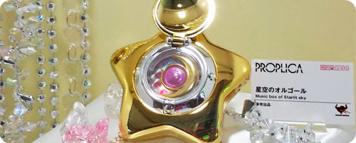 Star Locket Proplica