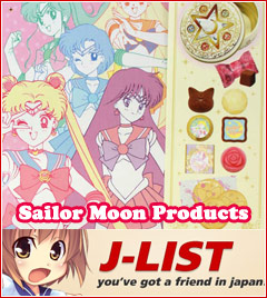 Buy Sailor Moon products from J-List