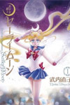 Sailor Moon Kanzenban Vol 1
