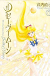 Sailor Moon Kanzenban Vol 5