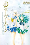 Sailor Moon Kanzenban Vol 6