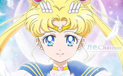 Purchase official Sailor Moon Eternal: Tsukiiro Chainon [CD+Blu-ray / Eternal Edition]