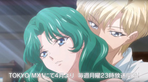 Sailor Moon Crystal Season 3 - Haruka and Michiru