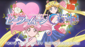 Sailor Moon Crystal Season 3 - Sailor Moon and Chibi Moon Pose