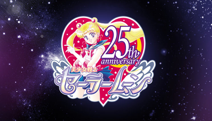 Sailormoon 25th Anniversary Project
