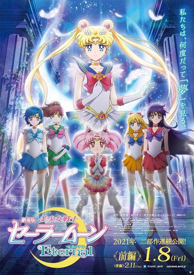 Sailor Moon Eternal Part 2 Official Poster