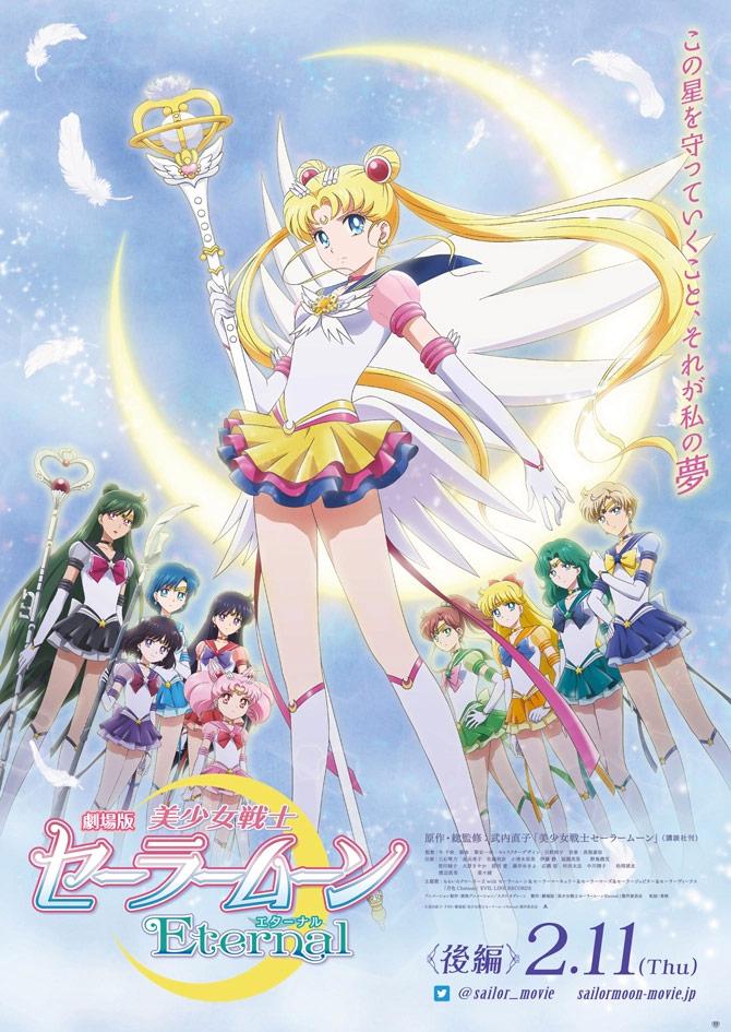 Sailor Moon Eternal Part 2 Official Poster featuring 10 Sailor Senshi in Eternal forms